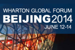 Wharton Global Forum Beijing