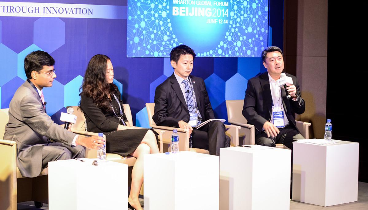 Beijing Global Forum - Saikat Chaudhuri