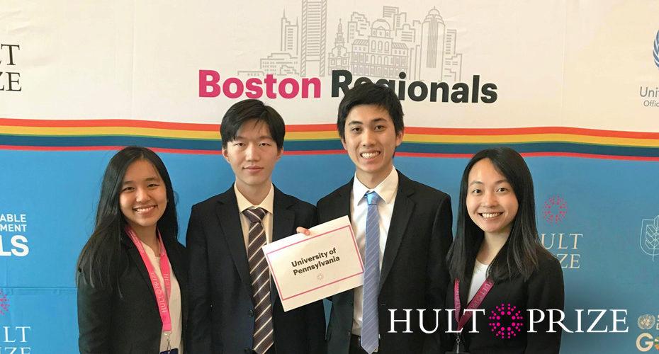 Hult Prize at Penn